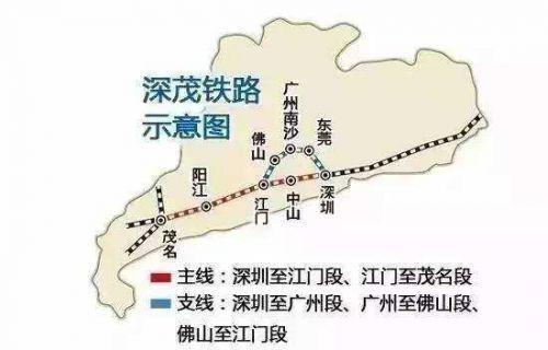 深茂高铁最新消息线路图 深茂高铁2018年6月建成通车