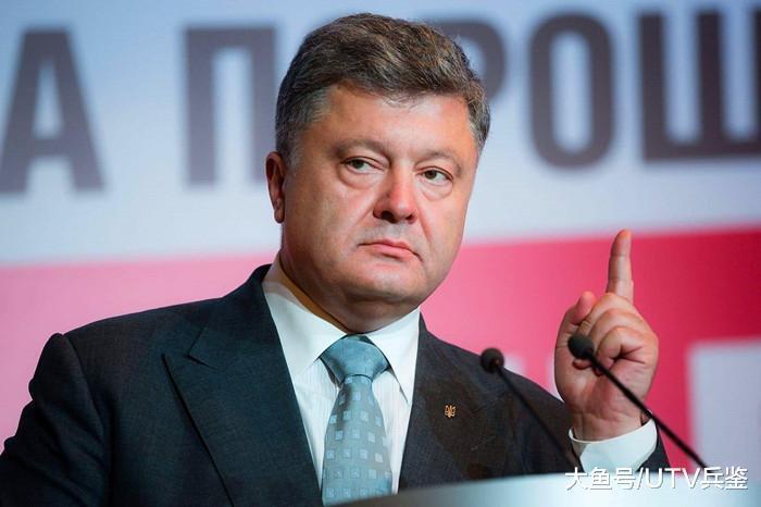 乌克兰自食其果! 北约拒绝出兵请求, 欧盟也放弃了对俄罗斯的制裁