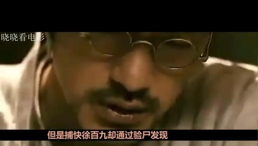 一部畅快淋漓的江湖武侠片,对决武戏让人惊艳,绝对堪称经典