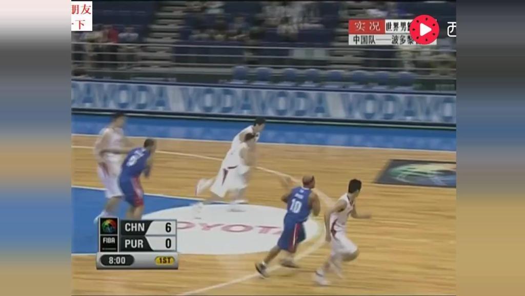 朱芳雨—中国男篮十年来最稳的三号位!亚洲第一小前锋不是吹的!
