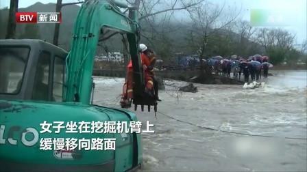 江西会昌: 女子被洪水冲走 抱住大树捡条命 红绿灯·平安行