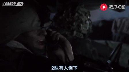 凭借先进夜视仪美士兵、武直机,机枪对围攻的武装分子展开大屠杀