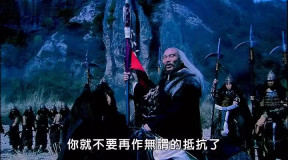 少年杨家将—杨业战死金沙滩,宁死不愿投降辽人
