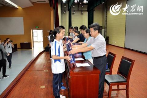 青岛红十字微尘基金在胶州二中举行微尘开班仪式