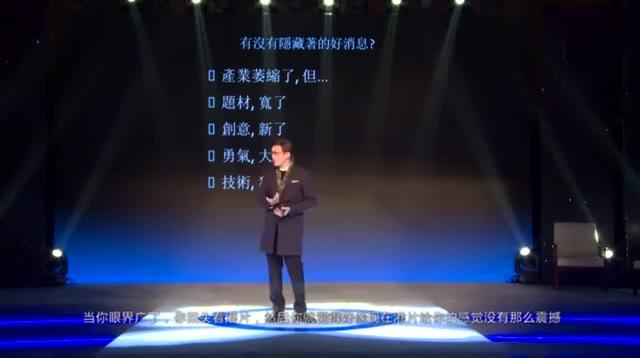 香港马家辉: 香港电影没有退步,是内地进步太快,眼界更广了