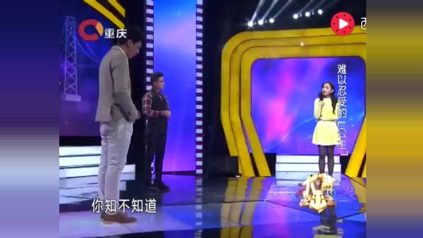 富家女口才超过涂磊,现场骂的穷男友一脸懵逼样!观众笑喷了!