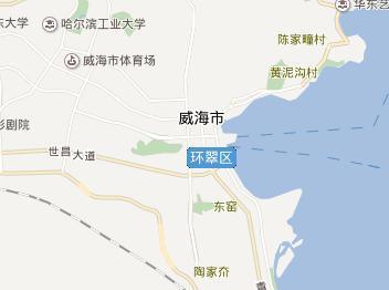 刘公岛位于山东半岛最东端的威海湾内