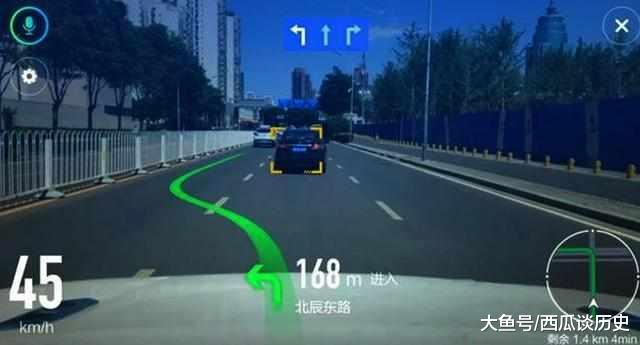 AR导航技术面世, 高德地图: 真的对不住了, 我又跨了一大步