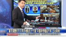 台湾媒体: 库克在大陆用手机点了包子,明白为什么没人用苹果支付