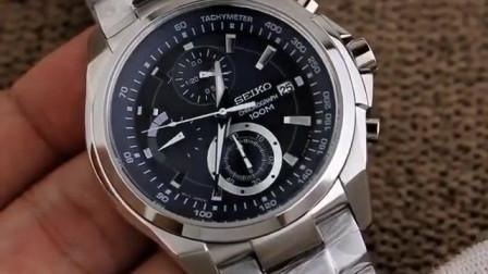 精工男士手表