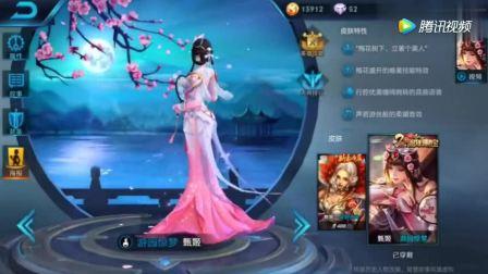 王者荣耀: 腿又长又细的8位女英雄, 火舞不在, 最后一位才是女神