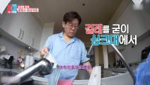 李在明市长搞卫生邋遢,厨房洗拖把惨遭众人嫌弃