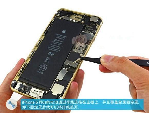 iPhone6Splus 到底能不能跟换 iPhone6plus电池