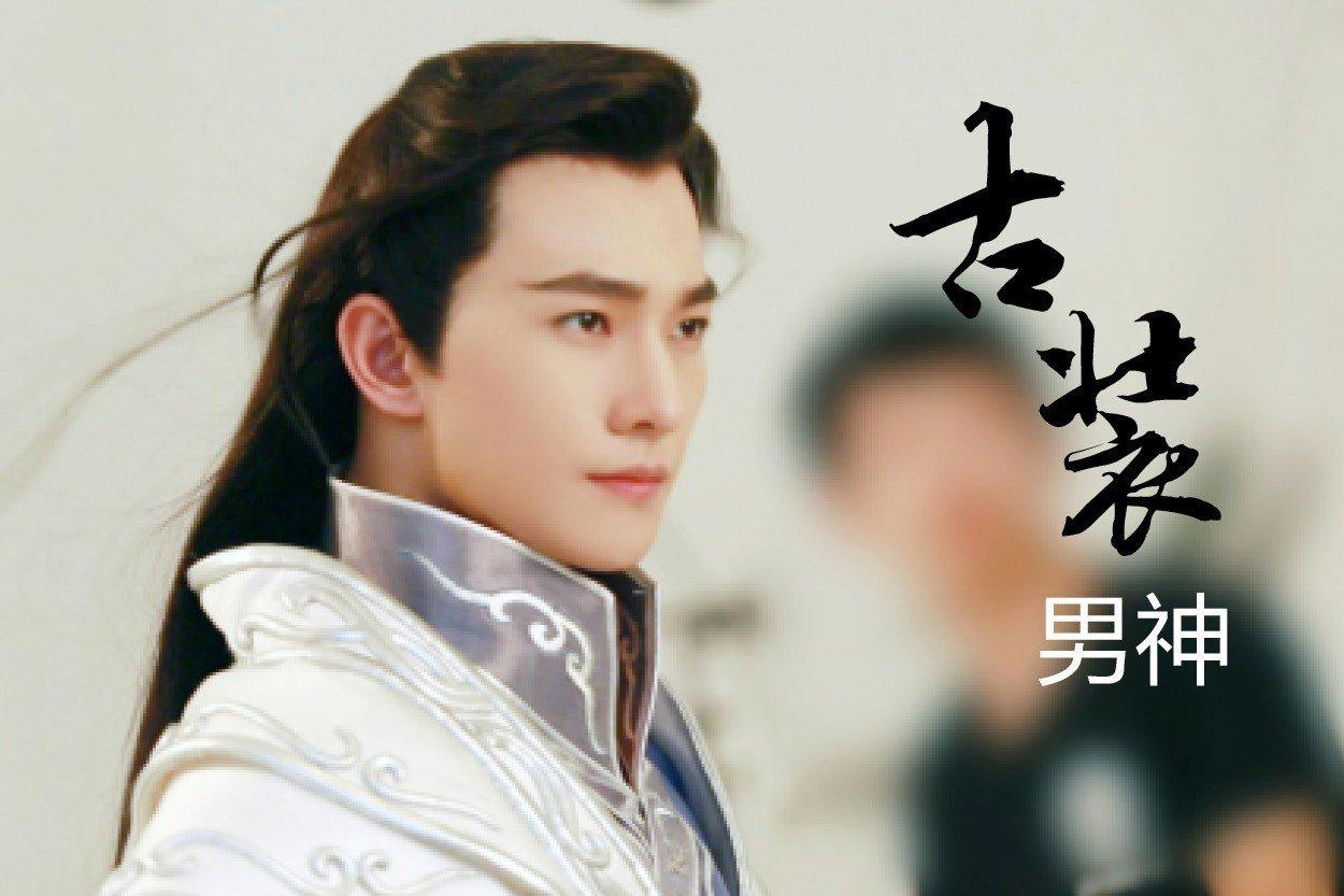 杨洋刘亦菲唯美古装赴三生之约, 男神古装个个美如画!