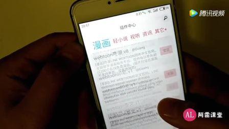 安卓神器,一个顶100个,节省10G内存,红米魅蓝有福了