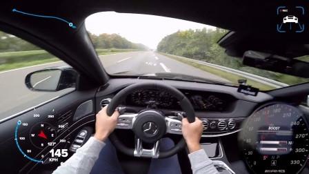 主视角记录德国高速试驾2018奔驰Mercedes S63 AMG