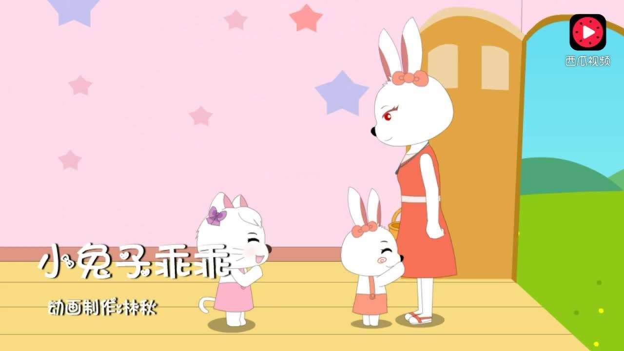 儿歌 小白兔白又白 小兔子乖乖 两只老虎 数鸭子 小毛驴 拔萝卜小燕子 游戏猫 童话故事