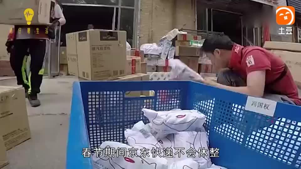 """京东物流不休息, 春节演""""独角戏""""。刘强东花上亿元为员工过年!"""