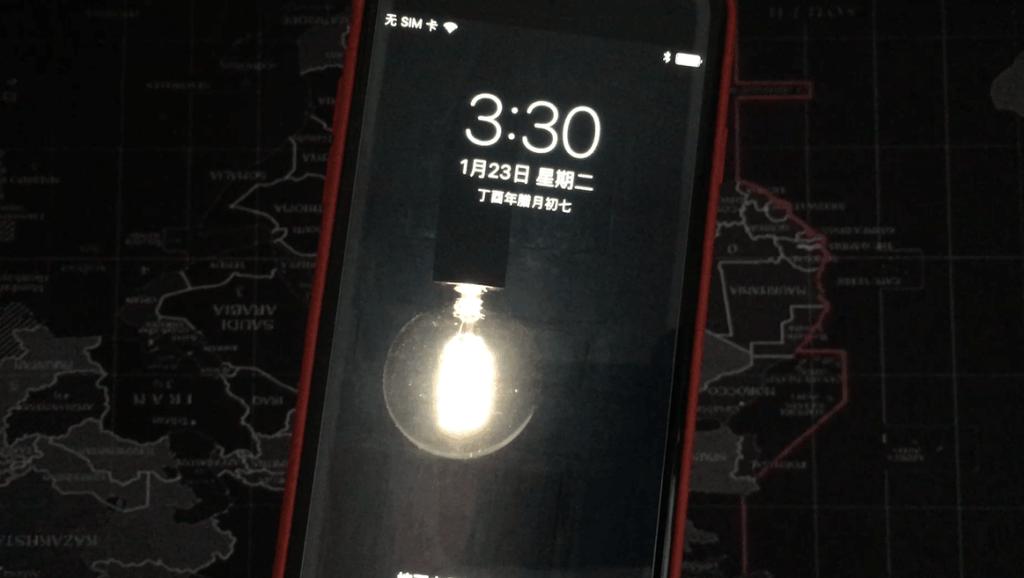 自带开灯效果的iPhone壁纸!买了苹果手机一定要换上试试