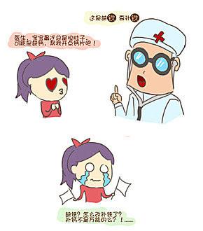 mg动画人物素材 医生