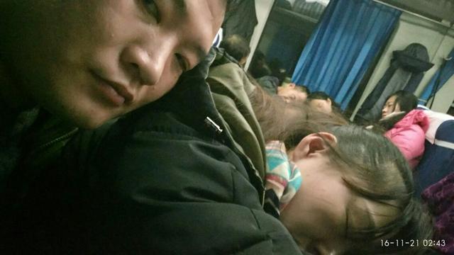 北京去青岛的火车