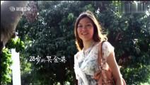 28岁女子临终前录给母亲的视频,看完后妈妈哭的肝肠寸断!