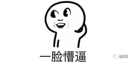 动漫 简笔画 卡通 漫画 手绘 头像 线稿 553_262
