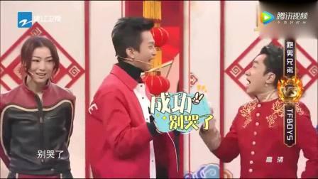 邓超节目现场连线国民岳父韩寒导演诉苦,下一秒超哥尴尬啦