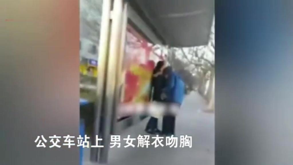 """辣眼睛!大连一对男女大冷天公交站上演""""解衣吻胸"""""""