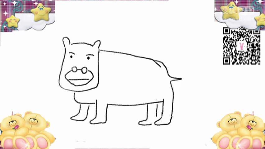 [视频]简笔画大全动物-河马