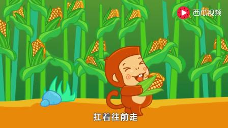 幼儿土豆手绘海报