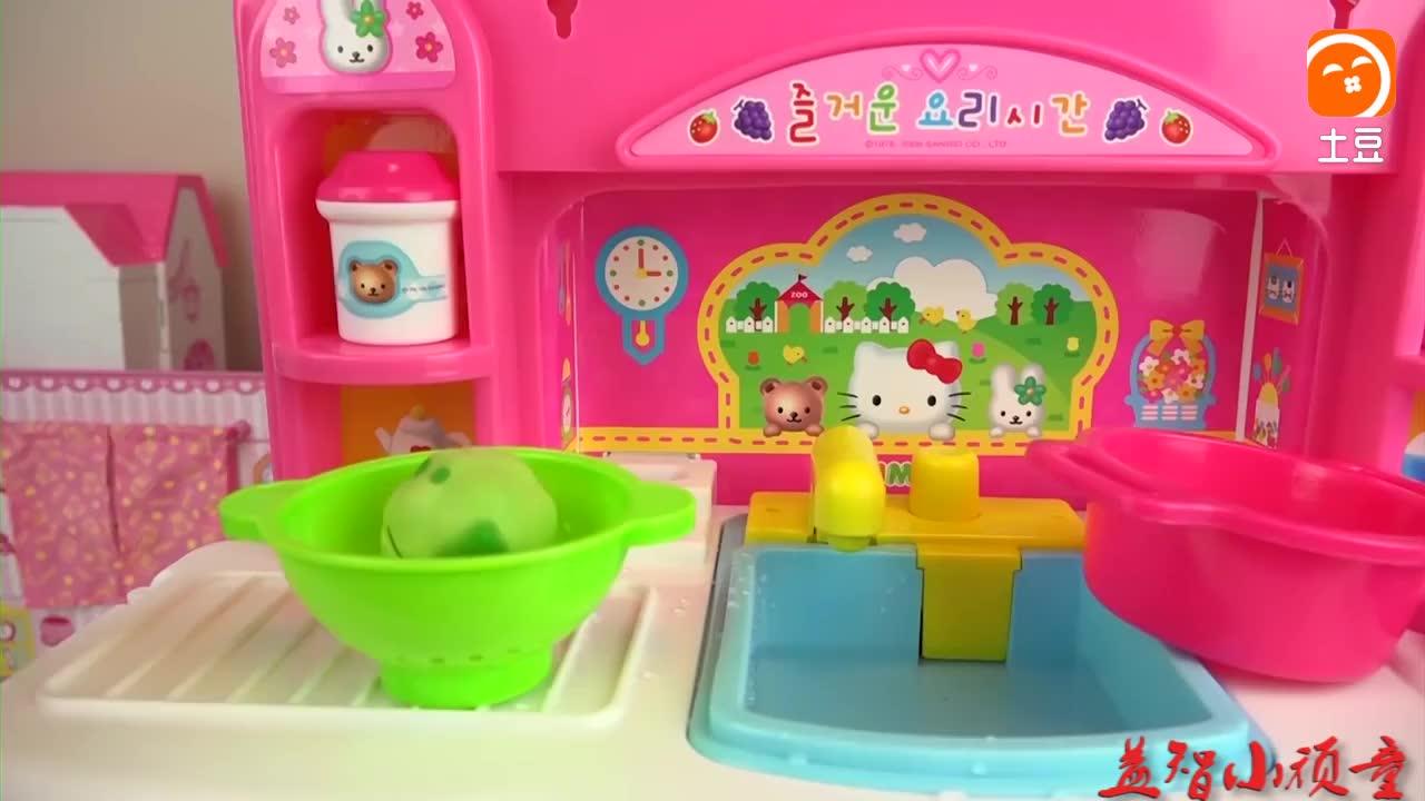 趣味益智, 小萝莉洗蔬菜鲤鱼, 漂亮餐车做美味大餐啦