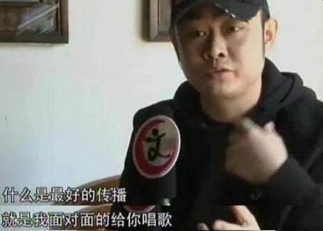 王健林最爱刀郎的 西海情歌 , 那英 唱他歌的都是农民