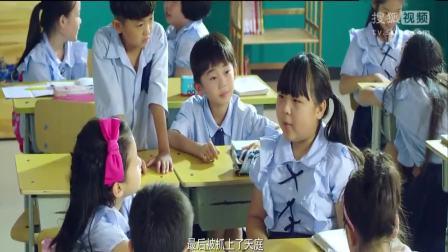 同学们爆笑讨论对《西游记》的观后感,小明的老师听到抓狂!