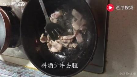 小白菜 河北民歌