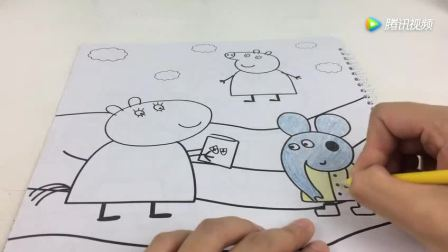 打开 小猪佩奇的好朋友讲故事水彩画玩具涂鸦涂颜色 打开 小公主