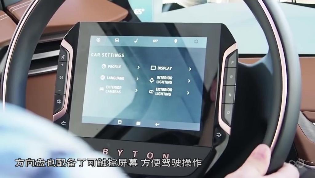 【未来】拜腾电动车 配50寸大屏全手势操控,续航520公里电动车