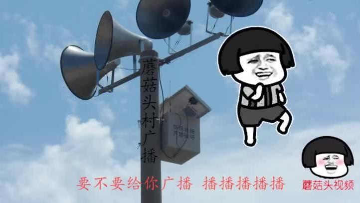 《小苹果》春节搞笑版 打开 《小苹果》霸气回归,配上电音简直要炸啦图片