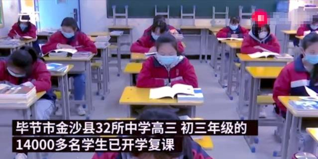 安徽省最新开学时间明确, 中部地区还有三省学子需要等待 官宣