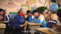 陈翔六点半: 猪小明发高烧,美女心疼报告老师一招治好