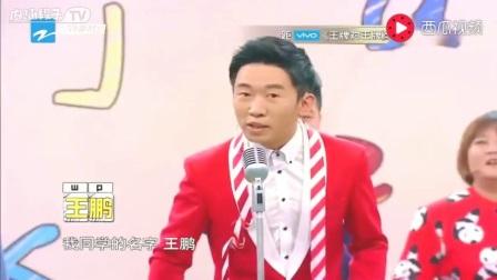 王祖蓝拆台常远女友是自己的儿子 李小璐笑得合不拢嘴