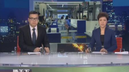 泰国快艇爆炸事故续 首批受伤中国旅客抵达南京