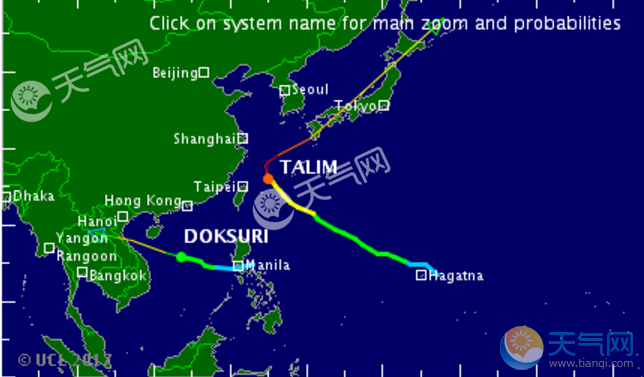 2017年18号台风路径图: 台风泰利路线转变杭州今刮起7级大风