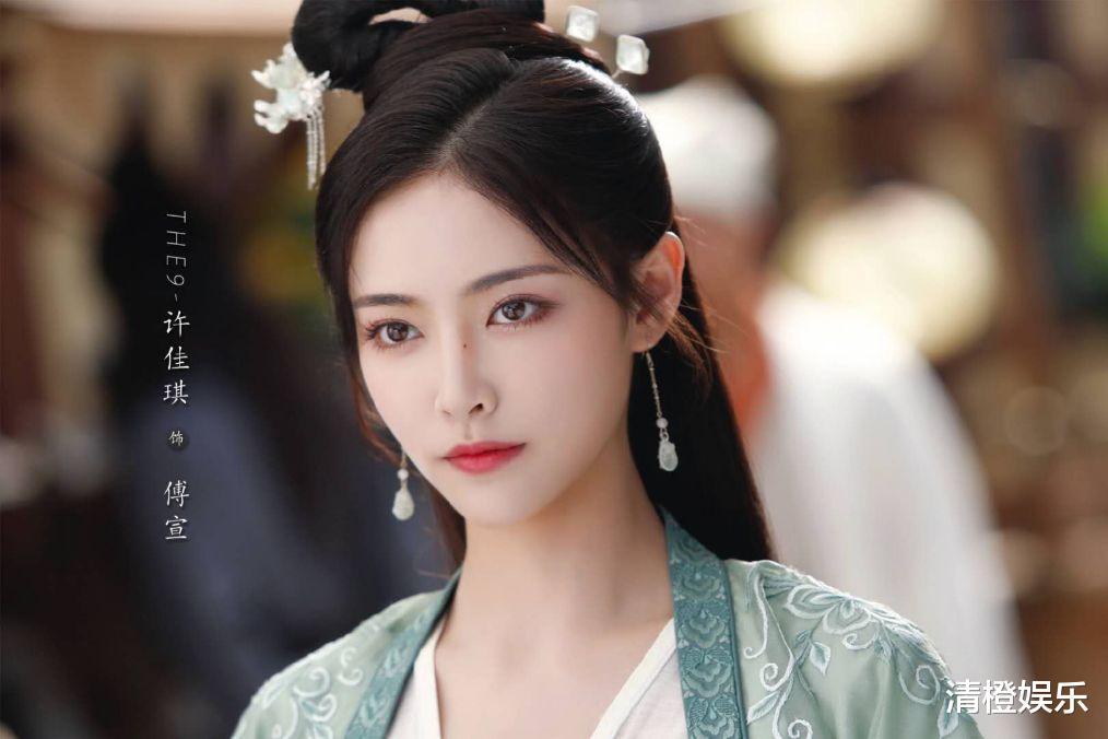《滿月之下請相愛》官宣, 鞠婧禕搭檔人氣小生, 這個陣容我愛瞭-圖4