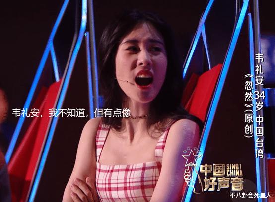 """一代臺灣歌王, 如今淪落為《好聲音》學員, """"手下敗將""""成瞭他導師-圖6"""