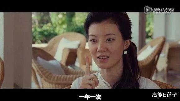 """爾冬升懟楊志剛: 貴圈""""天龍人""""與打工人, 從來都不平等-圖56"""