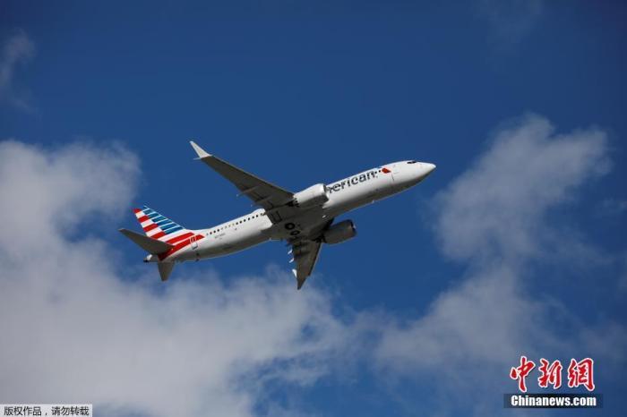 """美運輸部報告: 波音737 MAX認證過程存在""""缺陷""""-圖1"""