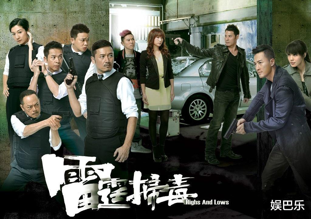 誰說港劇已死? 近十年TVB最好看的9部劇, 當年熬夜也要追-圖1