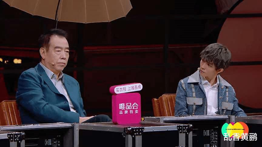 《演員請就位》終於明白爾冬升為何想給陳宥維S卡瞭, 不愧是大佬-圖7