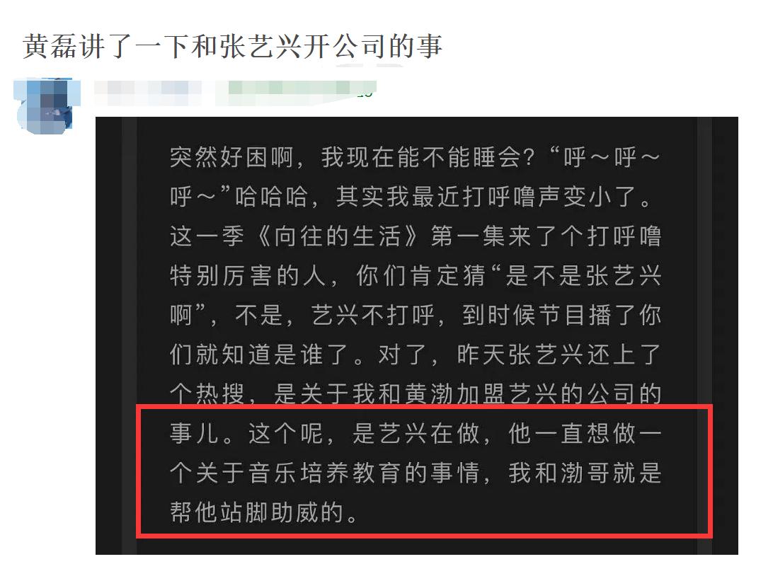 感情淡瞭? 《極挑》男人幫合夥開公司, 成員名單不見王迅羅志祥-圖2